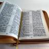 БИБЛИЯ КАНОНИЧЕСКАЯ (105х155) Кожаный переплет, песочный цв., золотой обрез, замок