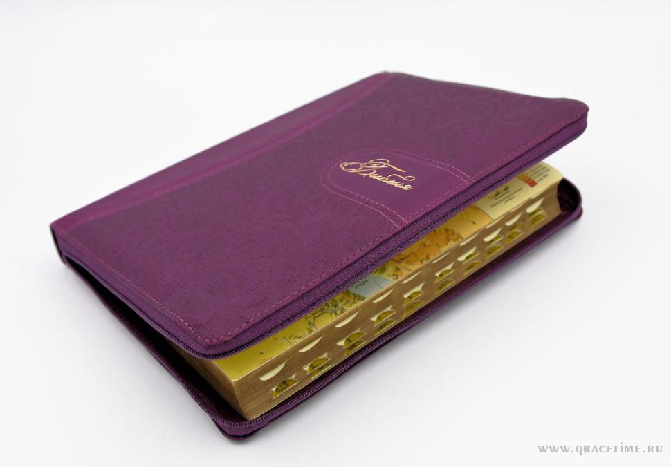 БИБЛИЯ 075 ZTI Малина, узор, золотой срез, индексы, молния, закладка /180х255/ 1