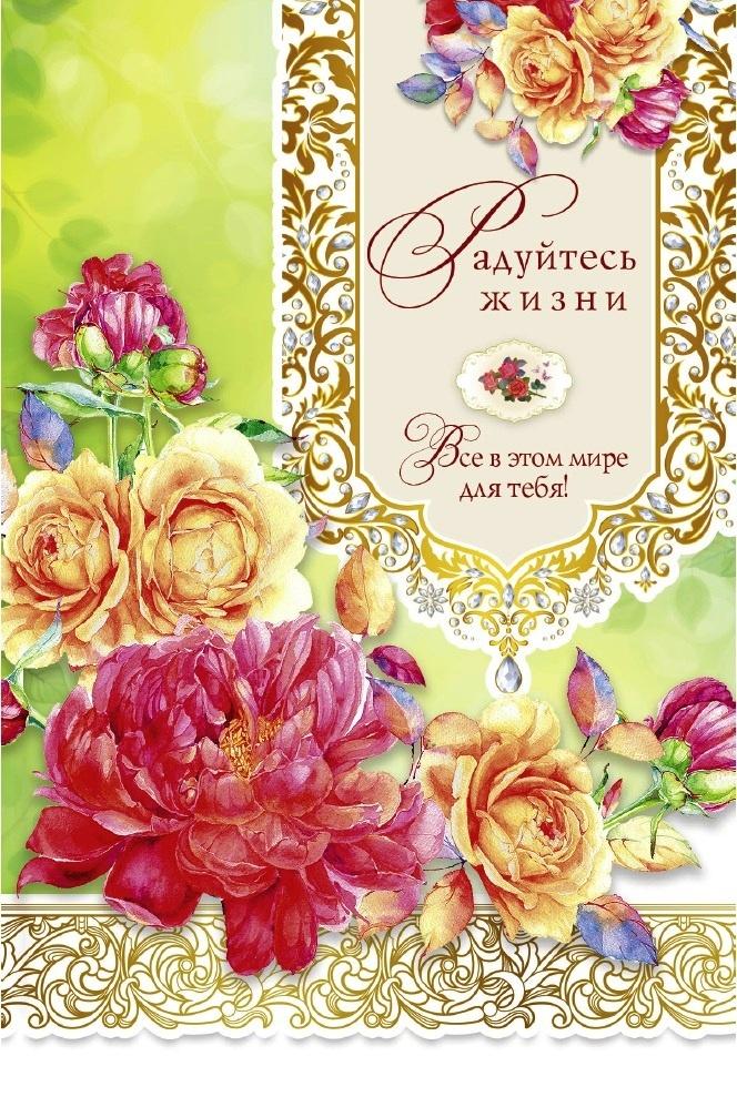 Христианские открытки любимому
