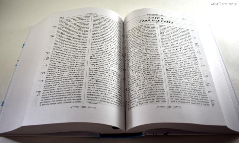 БИБЛИЯ КАНОНИЧЕСКАЯ. Акварель, пленка вельвет /205х148/