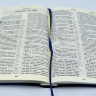 БИБЛИЯ 075 TI Синяя, крест, с индексами, серебр. срез, закладки, словарь /170х240/