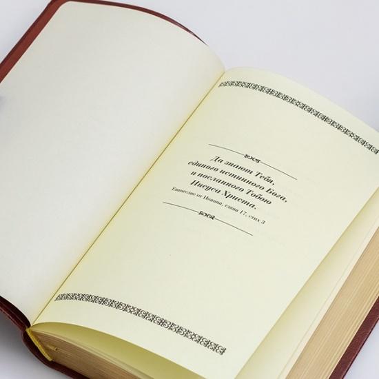 БИБЛИЯ КАНОНИЧЕСКАЯ 057 MZG Красный Lanchester, кожаный переплет (Турция), золотой обрез, закладка /145х220/