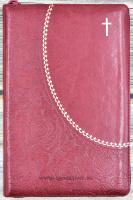 БИБЛИЯ 067 ZTI Красный цвет, роза и крест, пралел. места, золотой срез, индексы, молния, закладка /150х230/