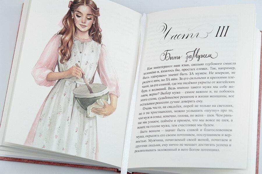ЦАРСТВОВАТЬ СЛУЖА. Юрий и Юлианна Караман