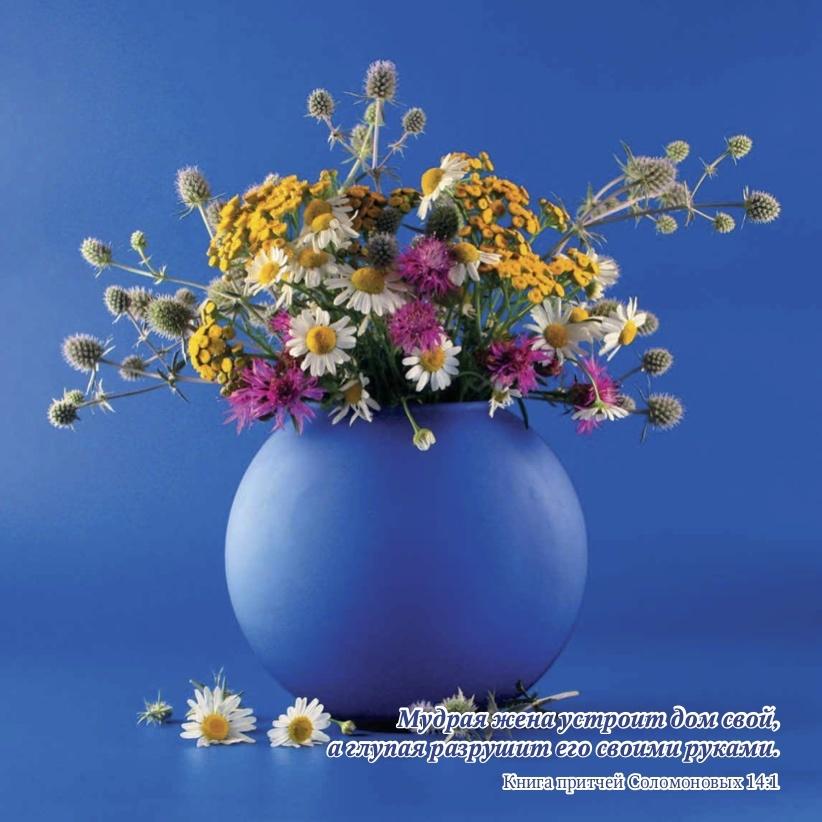 Перекидной календарь для женщин 2020: Цветы