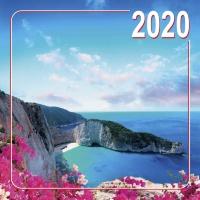 Перекидной календарь на скобе 2020: Природа