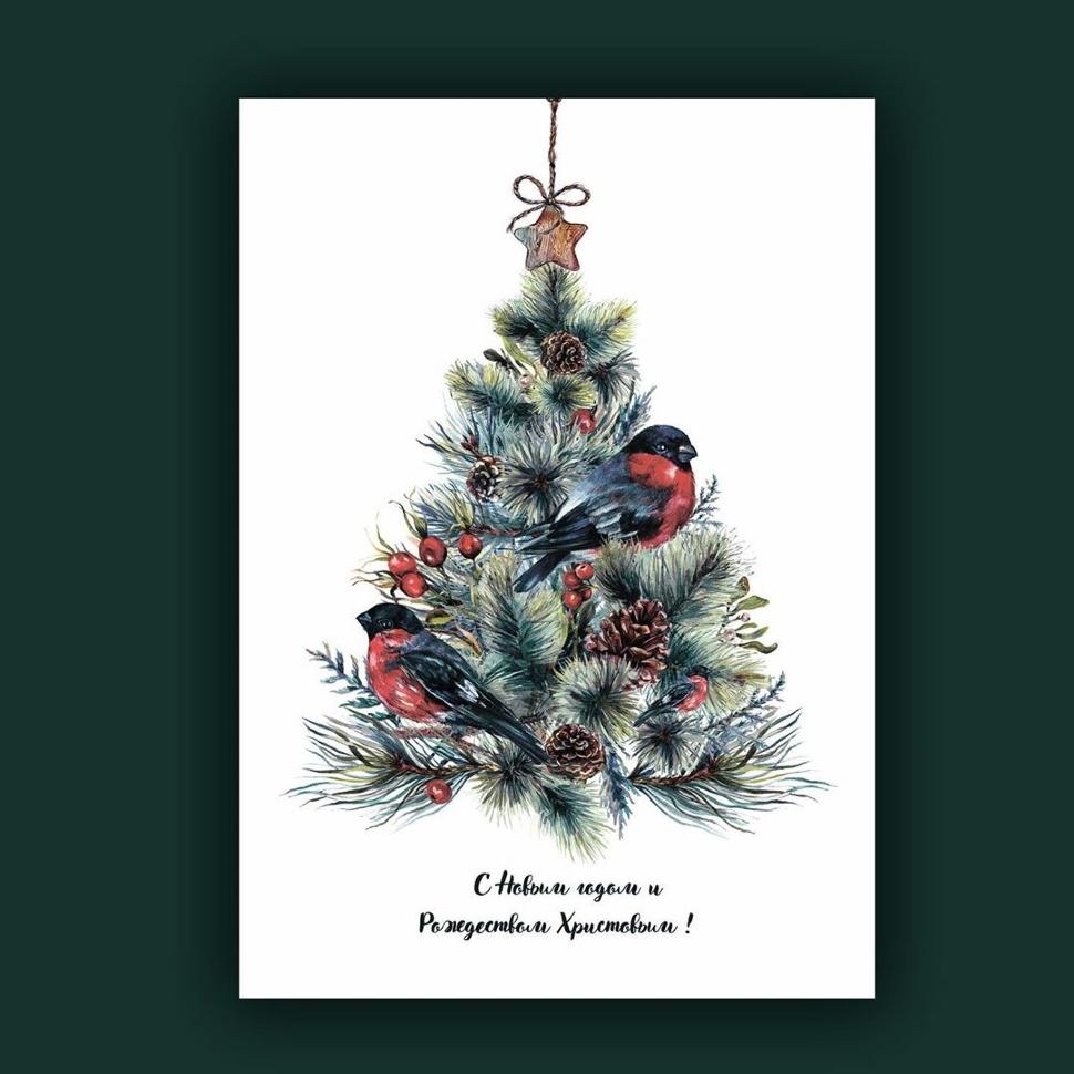 Дизайнерская открытка 21x15: Рождество. Новогодняя ель