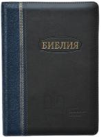 Библия 075 ZTI Сине-серая, вертикальный орнамент, индексы, позолоченный срез, кожа, закладки, словарь /175х250/