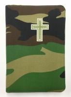 БИБЛИЯ 045 ZCAM, Камуфляж, зеленый срез, молния, закладка /120х165/