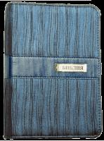 БИБЛИЯ 045 DR Синий цвет, серебрянный обрез /120х165/