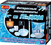 Интересные эксперименты со льдом. 12 экспериментов. 8+