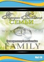 БИБЛЕЙСКИЙ ПОРТРЕТ СЕМЬИ. Алексей Коломийцев - 1 CD