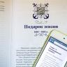 ФРАНЦУЗСКИЙ КАПИТАН. Алан Стил