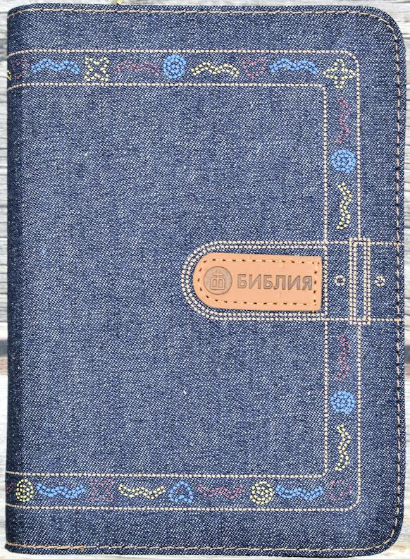БИБЛИЯ 045 JZ Синяя, джинс, молния, закладка /120х165/