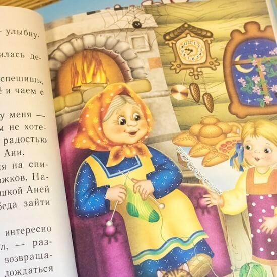 ВЕСЕЛЫЕ КАНИКУЛЫ. Мария Власюк