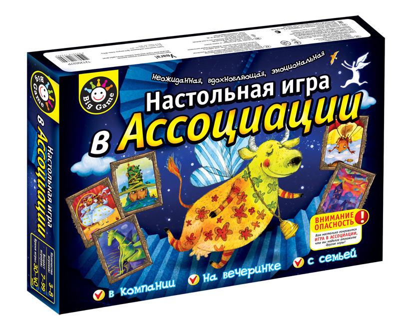 """Настольная игра """"В АССОЦИАЦИИ"""""""