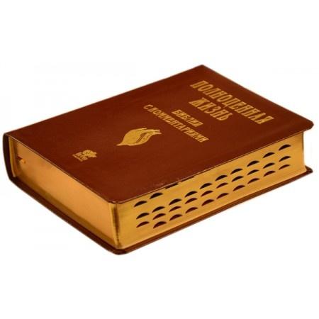 """БИБЛИЯ С КОММЕНТАРИЯМИ. """"Полноценная жизнь"""" /бордо, кожаный переплет, золотой обрез, индексы, закладки/"""