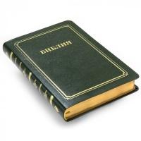 БИБЛИЯ КАНОНИЧЕСКАЯ 056 MG Темно-зеленый Cromwell Barcelona, гибкий переплет, золотой обрез, закладка /135х210/