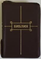 БИБЛИЯ 047 ZTI FIB Бордовая, парал. места, золотой обрез, индексы, словарь /120x165/