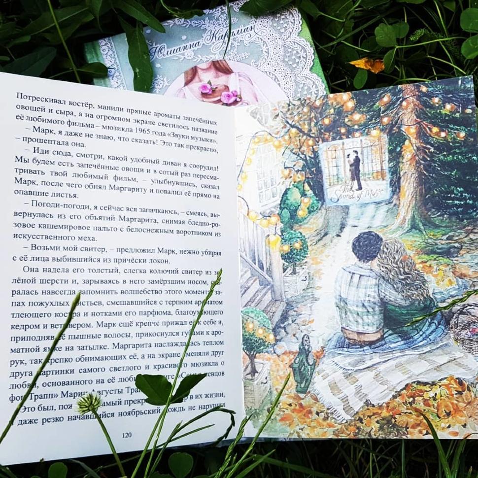 СТАРИННЫЙ РЕЦЕПТ СВАДЕБНОГО ПИРОГА. Юлианна Караман