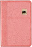 БИБЛИЯ 045 SP Розовый цвет, позолота, закладка, парал. места, словарь /120х165/