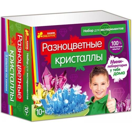 Разноцветные кристаллы. Набор для эксперементов. 10+