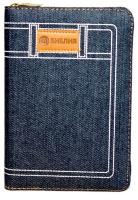 БИБЛИЯ 045 JZС Синяя, джинс, молния, закладка /120х165/