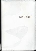 БИБЛИЯ 077 ZTI FIB Белый цвет, узор, кнопка, кожа, молния, зол. обрез, индексы, две закладки, парал. места, словарь /170х240/