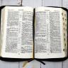 БИБЛИЯ 057 ZTI (B14) Фиолетовый, солнце, кожа, молния, индексы, золотистый обрез, две закладки /120х190/
