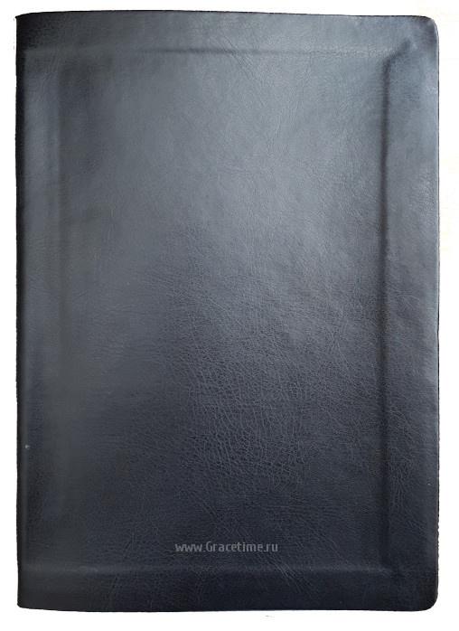БИБЛИЯ 077 Авторизированная версия Библии короля Иакова на русском языке. Кожа, цветные карты, две закладки