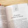 ЖИЗНЬ ТИНЫ. Августина Зозулина