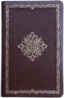 БИБЛИЯ 045 Крест из цветов, коричневая, термо винил, зол. срез, парал. места по центру страницы, 2 закладки /125х195/