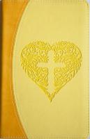 БИБЛИЯ КАНОНИЧЕСКАЯ 055. Крест в сердце, желтая, иск. кожа, индексы, золотой обрез, две закладки /126х195/