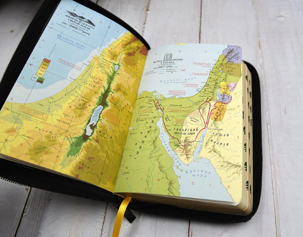 БИБЛИЯ 057 ZTI (B9) Зеленый, сердце, кожа, молния, индексы, золотистый обрез, две закладки /120х190/