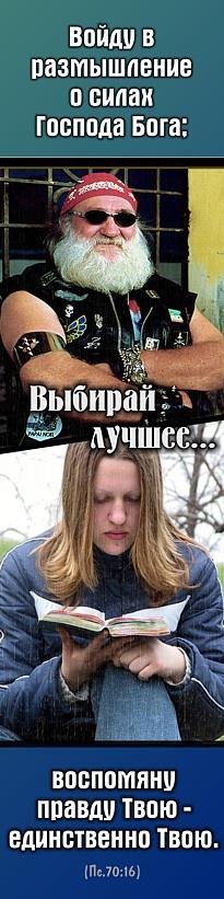 """Закладка """"ВЫБИРАЙ ЛУЧШЕЕ"""" №4"""