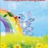БИБЛЕЙСКИЕ ПОДЕЛКИ В ТЕХНИКЕ КВИЛЛИНГ 5+