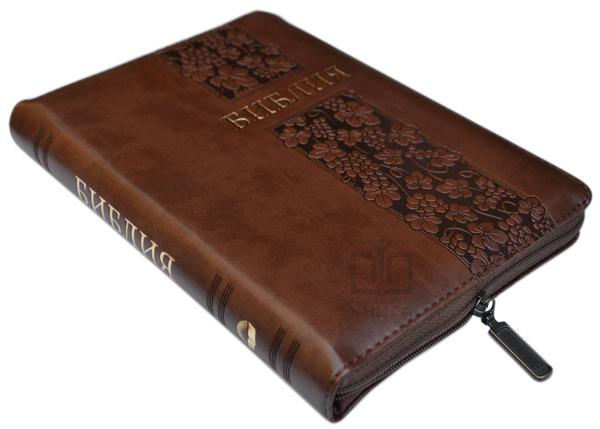 БИБЛИЯ 055 ZTI Коричневая, виноградная лоза, парал. места, золотой срез, индексы, словарь /145х205/