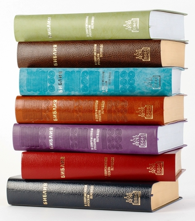 БИБЛИЯ В СОВРЕМЕННОМ ПЕРЕВОДЕ под ред. М.П. Кулакова /гибкий переплет, синяя рециклированная кожа, золотистый обрез/