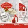 Открытка двойная 13х19 + CD: Божьих благословений!