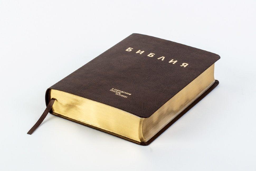 БИБЛИЯ В СОВРЕМЕННОМ ПЕРЕВОДЕ под ред. М.П. Кулакова /гибкий переплет, коричневая рециклированная кожа, золотистый обрез/