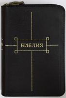 БИБЛИЯ 047 ZTI Черная, парал. места, c двумя