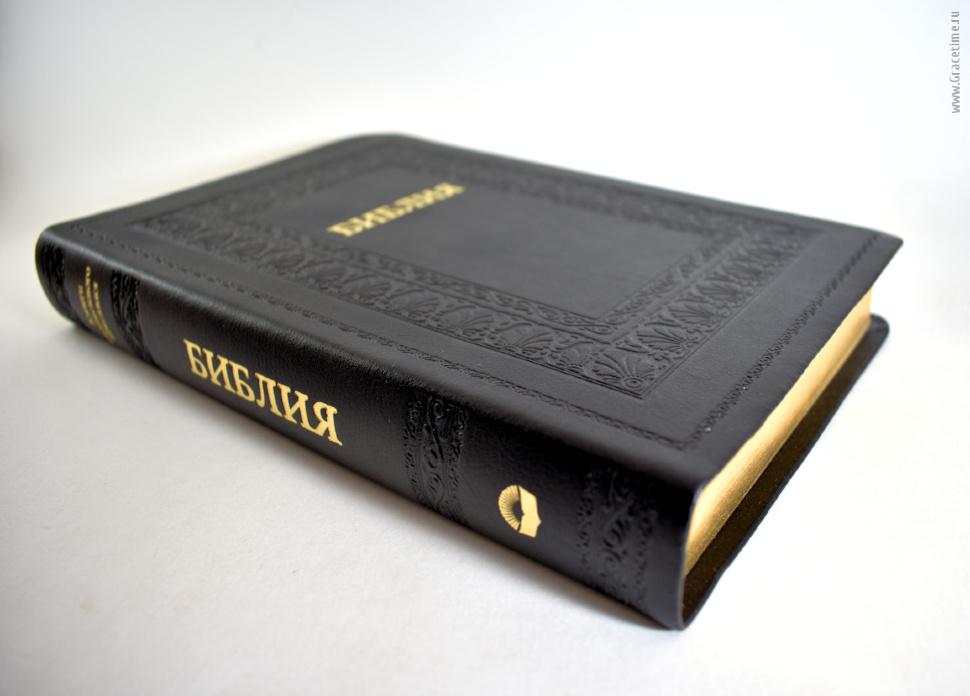 БИБЛИЯ 077 Черная, кожа, тиснение рамка, золотой срез, две закладки /180х250/