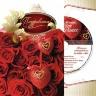 Открытка двойная 13х19 + CD: Поздравляем!
