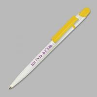 """Ручка """"БОГ ЕСТЬ ЛЮБОВЬ"""""""