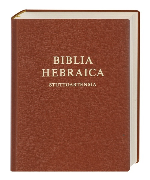 BIBLIA HEBRAICA STUTTGARTENSIA /Библия на еврейском языке/