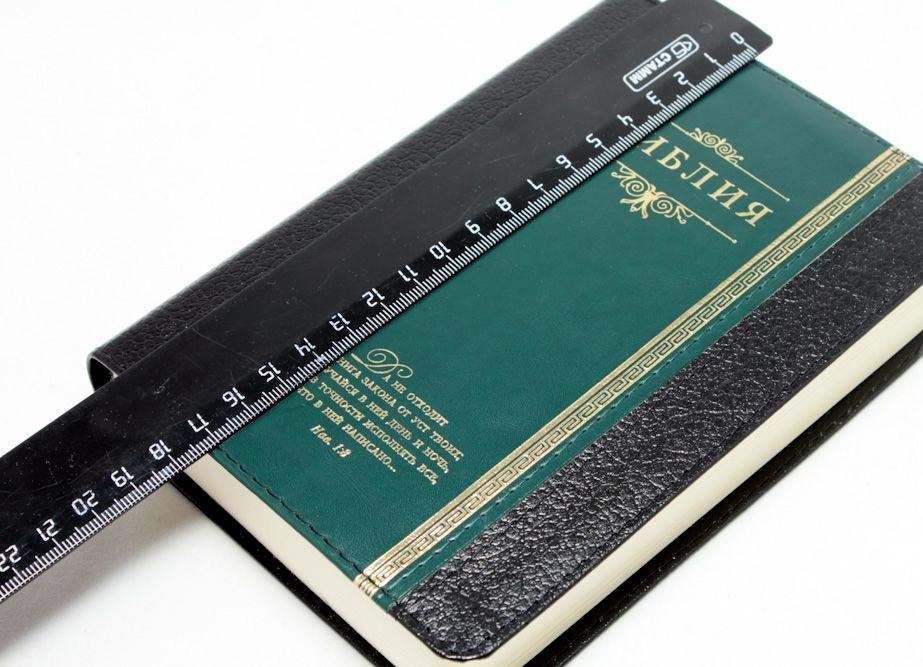 БИБЛИЯ (классика, зеленый переплет)