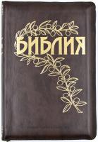 БИБЛИЯ ГЕЦЕ. 065 Z формат. Оливковая ветвь, кожа, прошитая, золотой срез, молния, две закладки, цвет коричневый /155х230/