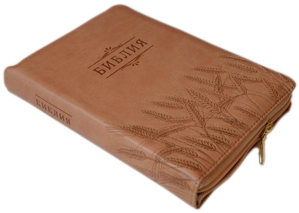 БИБЛИЯ 045 ZTI Бежевый, колосья, парал. места, индексы, на молнии /130x185/
