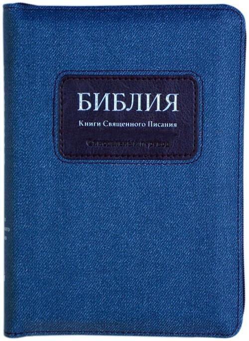 БИБЛИЯ 045 ZTI Джинс, прямоугольная вставка, парал. места, индексы, на молнии /130x185/