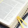 БИБЛИЯ БОЛЬШОГО ФОРМАТА С КОММЕНТАРИЯМИ ИЗ БРЮССЕЛЬСКОЙ БИБЛИИ /077 DCZTI темно-синяя/ + неканонические книги Ветхого Завета